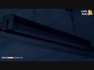 [рус. саб] MONSTA X 몬스타엑스 - Shoot Out