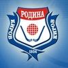 Официальная страница ХК «Родина» Киров
