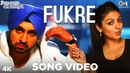 Fukre Song Video Jihne Mera Dil Luteya Diljit Dosanjh Neeru Bajwa Honey Singh