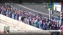 Новости на Россия 24 • С чего начинается очередь дорога к мощам Николая Угодника разделена шлюзами