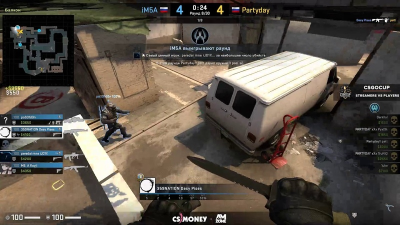 Streamers vs Players | M5.A vs Partyday