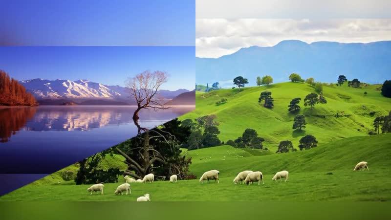 Новая Зеландия самые красивые места.New Zealand is the most beautiful place