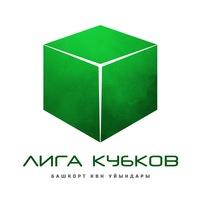 Логотип Лига Кубков