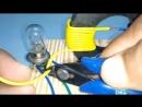 Как вырабатывается электроэнергия