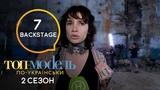 Шок! Самое кровавое испытание на «Топ-модель по-украински» backstage