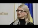 Тимошенко продавала військову техніку в 35 разів дешевше Голова ТСК зробив розгромну заяву