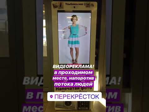 Видео реклама за 299 рублей в месяц!