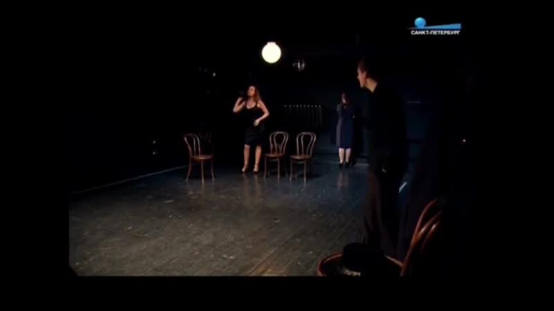 Телеканал Санкт-Петербург о спектакле Стеклянный зверинец