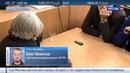Новости на Россия 24 • Суд признал искусствоведа Елену Баснер невиновной в мошенничестве
