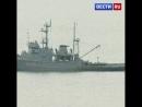 Украинские военные корабли прошли под Крымским мостом.