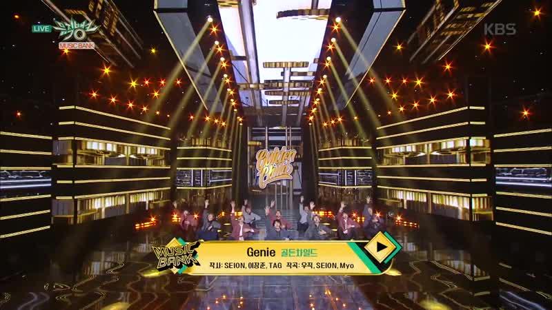 [VK] 181116 Golden Child - Genie @ Music Bank