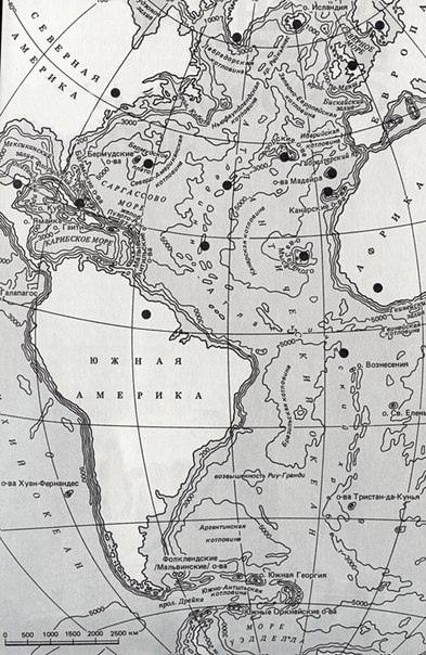 Карты Атлантиды Атлантида считается либо полностью выдуманным Платоном философским мифом, либо - мифом, сочинённым на основе воспоминаний о какой-то древней катастрофе, предположительно прорыве