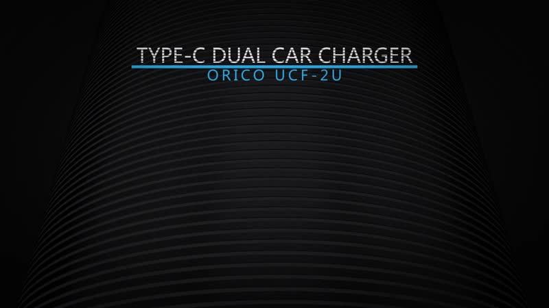ORICO Type-C Car Charger Quick Charge 2 Port USB For Nexus 5X 6P Nokia N1 OnePlus 2 Lumia 950 950XL LG G5, USB-C
