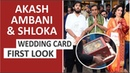 Mukesh Ambani Wife Nita Offer Son Akash's Wedding Card At Siddhivinayak Temple