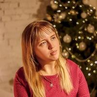 Татьяна Зинкина
