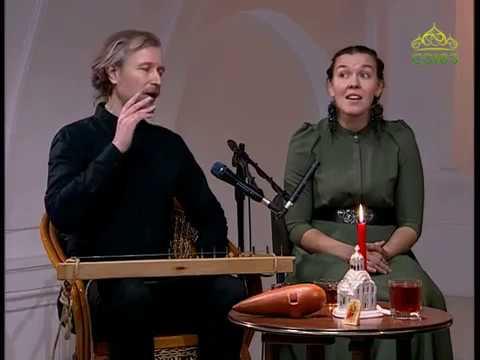 Лаврские встречи Исполнители древнерусской музыки Андрей Фофонов и Екатерина Матвеева Часть 1