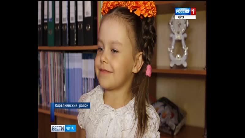 Вести-Чита.Ясногорск МД-19