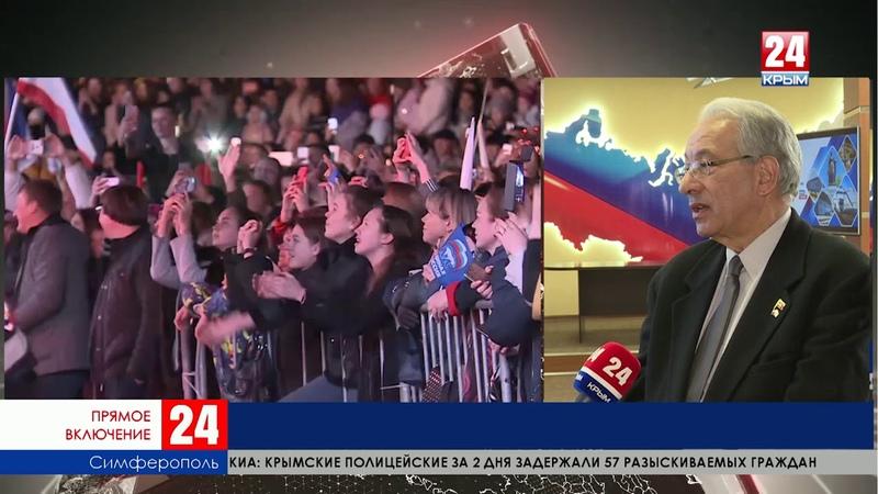 Победитель международной интернет-викторины «Крым в истории Русского мира»