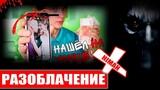ХИМАН РАЗОБЛАЧЕНИЕ КАНАЛА 2019 - HiMAN НЕ ДАРИЛ IPHONE XS (ХУПАВЫЙ)