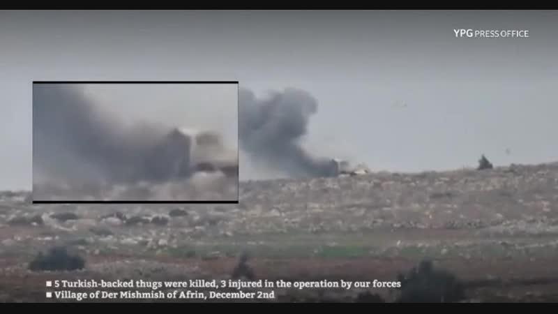 Сирия.03-12-2018.Курды из YPG заптурили пикап боевиков Джейш аль Ислам в районе Африна