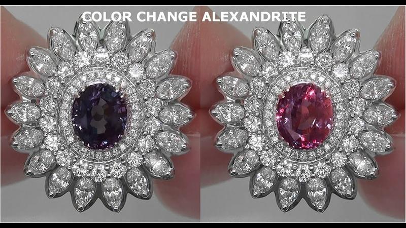GIA CERTIFIED Estate VVS Natural Color Change Alexandrite Diamond 14k White Gold Ring - A131633