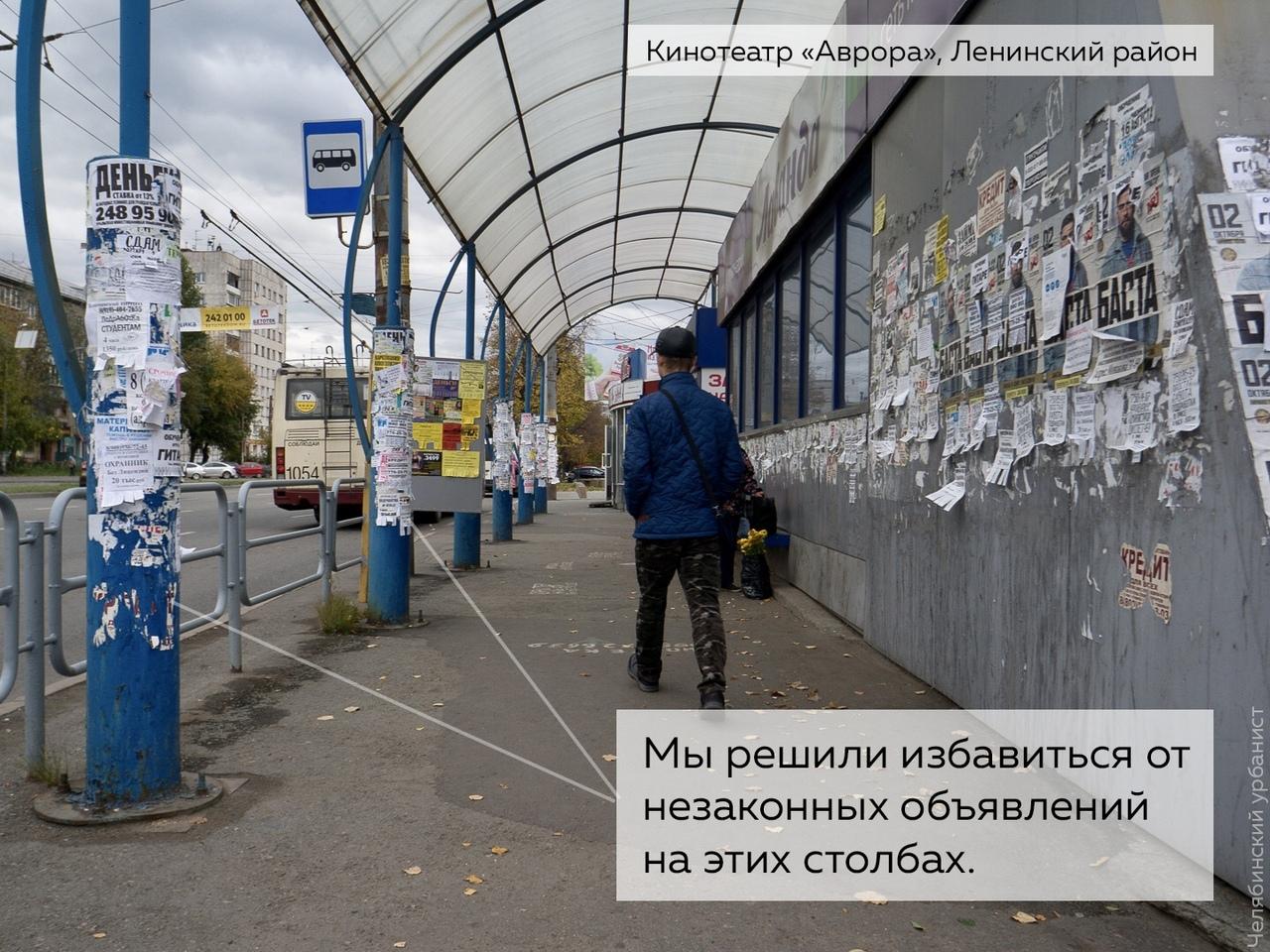 Урбан-партизан