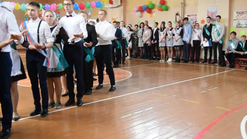 вальс 9б и 9А ,23.05.19.школа №5 г.Сосногорск.