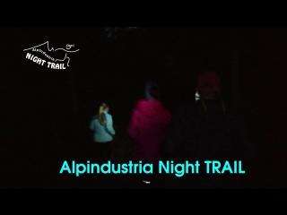 Alpindustria Night Trail Нижний Новгород  6 октября 2018
