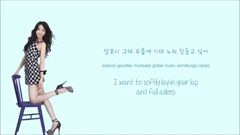 Girls Day (걸스데이) - Darling (달링) Color Coded Lyrics HANENGROM 가사