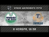 Горняк (Учалы) - Торпедо (Усть-Каменогорск)