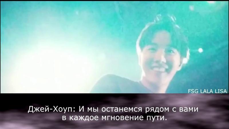 [RUS SUB][Рус.саб] BTS Burn The Stage: The Movie (2 Отрывок)