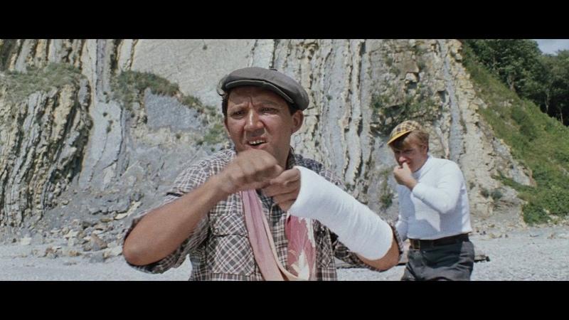 Бриллиантовая рука 1968 Трейлер