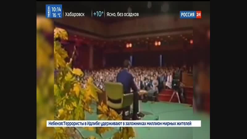 Тони Роббинс обманул 26 тысяч своих доверчивых поклонников из России