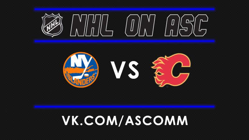 NHL   Islanders VS Flames