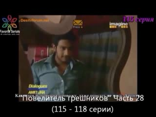 28. Ашиш Шарма и Танви Бхатия в сериале
