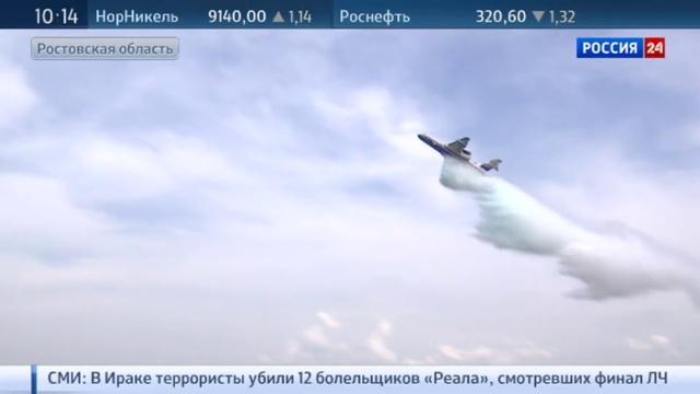 Новости на Россия 24 • Бе-200ЧС готовится к своей первой презентации