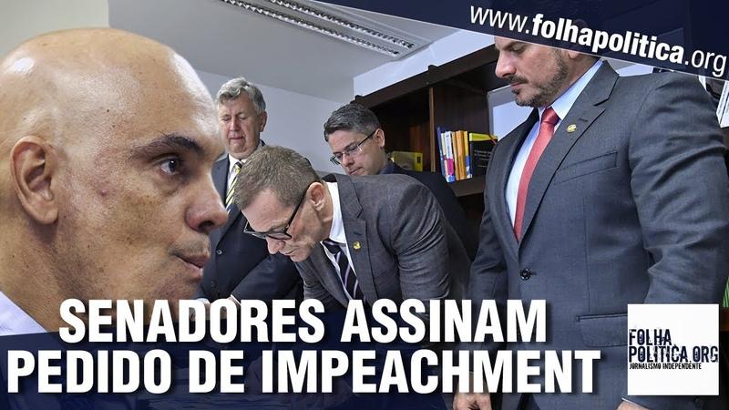 URGENTE: Cresce coalizão de senadores pelo impeachment de Gilmar Mendes, Moraes e Toffoli