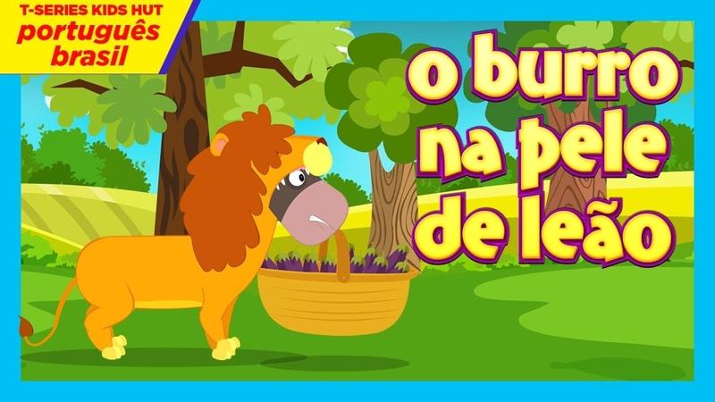 O burro na pele de leão - histórias de tia e tofu || histórias de crianças