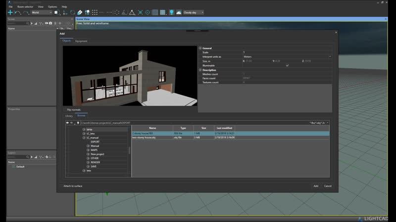 Видеоруководство LightCAD V1.0