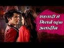 Aladdin Naam Toh Suna Hoga Serial 17th December Full Episode On Location Shoot