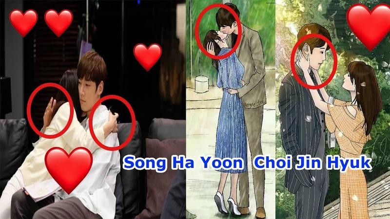 Song Ha Yoon ❤ Choi Jin Hyuk Behind The Scene Devilish Joy