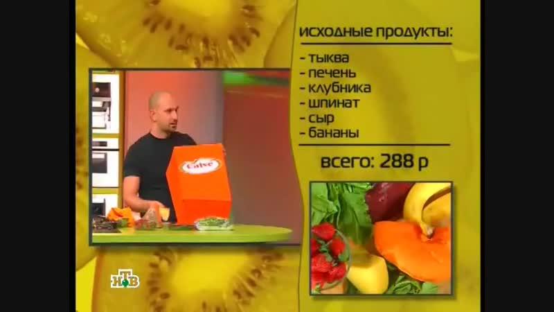 Кулинарный поединок (НТВ,29.07.2006)