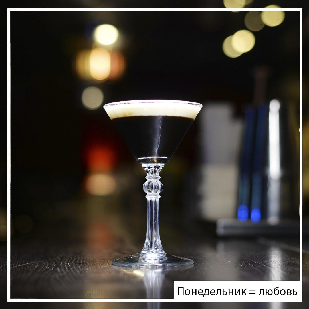 Бар «ReLab Cocktail Bar» - Вконтакте