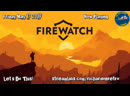 Firewatch - Supply drop anyone? - Part 3 Retro Firewatch RetroBombGaming