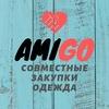 Совместные покупки оптовые закупки AMIGO СПб