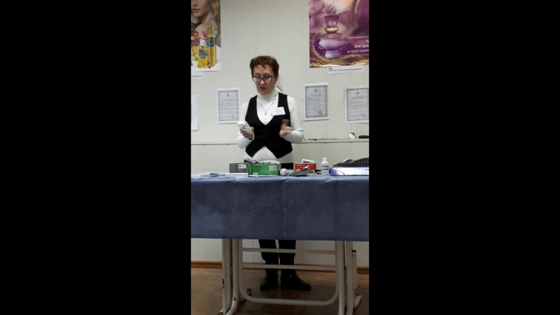 Презентация ДЭНАС ПКМ
