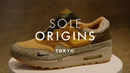 Tokyos Most Sought After Sneakers I Sole Origins