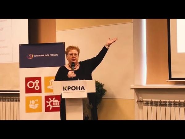 Доклад Елены Ивановны Казаковой на конференции Крона 2018
