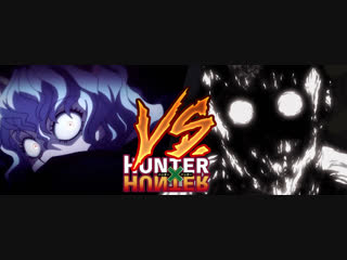 AMV Gon VS Pito (Гон против Питу) [Hunter x Hunter] {Hollywood Undead}