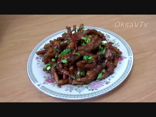 Куриные лапки по-китайски (香辣烧鸡爪, xiāng là shāo jī zhuǎ). Spicy chicken feet. Chinese food